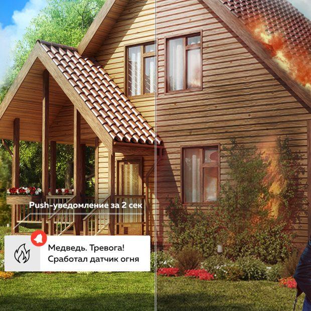 Охрана загородного дома или коттеджа